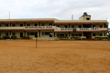 One of the schools we visited while in India.